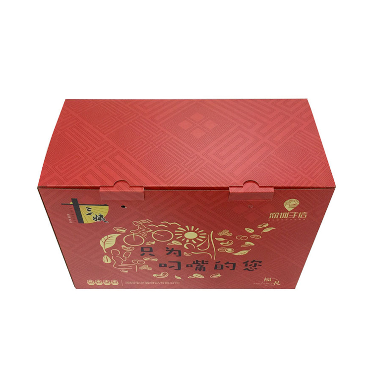 China High Quality Corrugated Cardboard Box Packaging Custom Logo Printed Recyclable Carton For Snacks