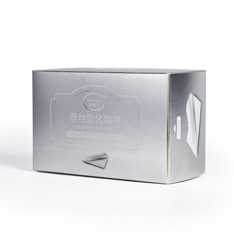 China Supplier Custom Logo UV Coating Printing Silver Cardboard Paper Packing Box For Cosmetics