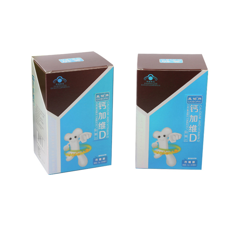 Made In China Aluminized Foil Paper Material Box For Medicine Drug With Customized Printing Logo
