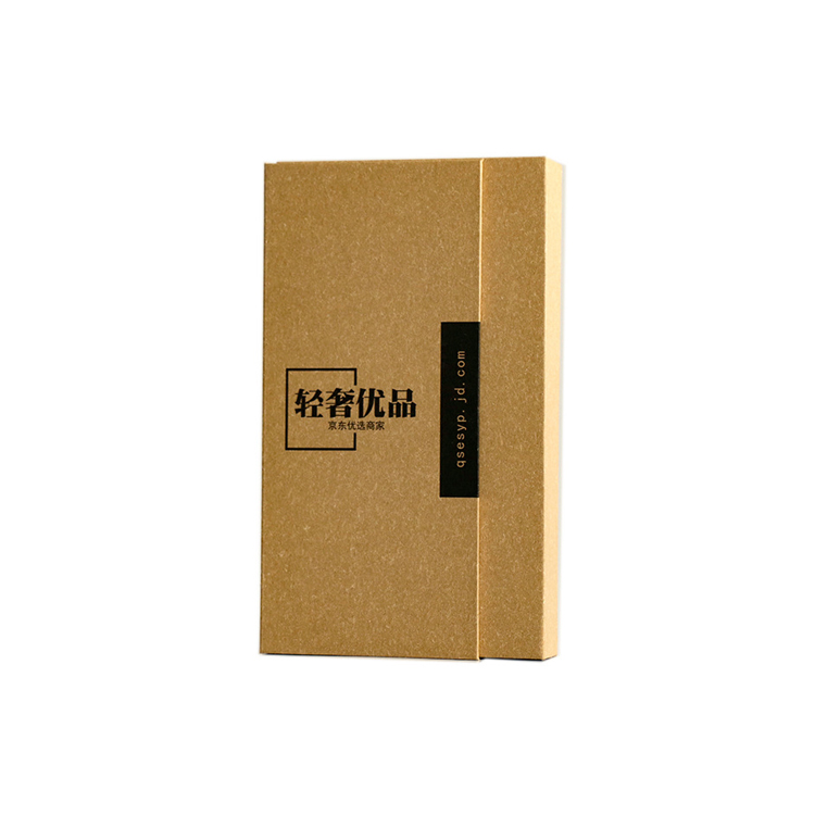 Wholesale Brown Natural Kraft Material Cardboard Paper Magnetic Packaging Gift Box For Cellphone Case